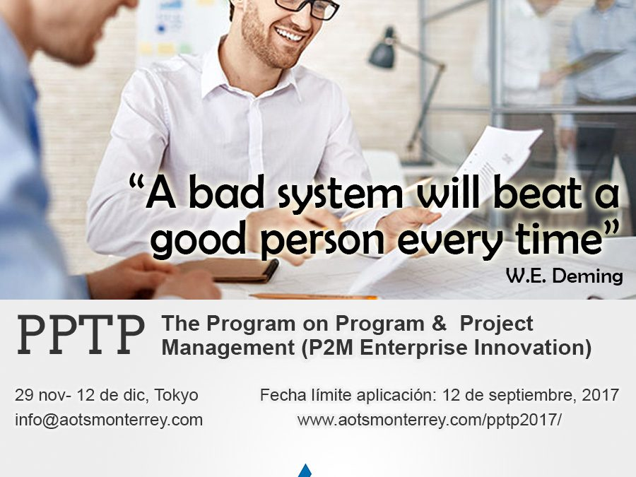 The Program on Program & Project Management 2017