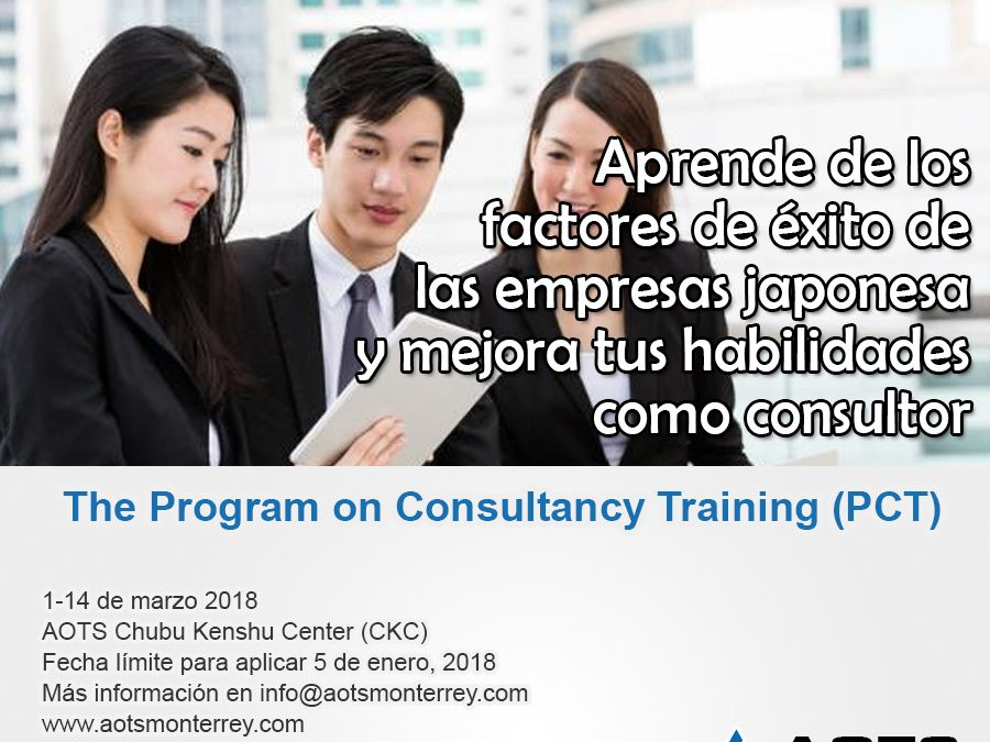 PCT – The Program on Consultancy Training